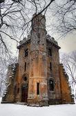 забытые замок — Стоковое фото