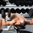Gym training — Foto de Stock