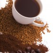 Foto de Stock  : Cup of coffee