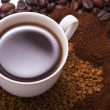 Stock Photo: Picture a cup of coffee