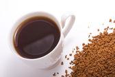 Xícara de café — Fotografia Stock