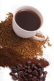 φλιτζάνι καφέ — Φωτογραφία Αρχείου