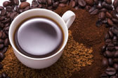 Picture a cup of coffee — Stock Photo