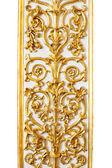 Padrão de ouro, a fronteira em um fundo branco — Foto Stock