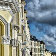 Row of Victorian Terraced Houses - Stock Photo