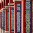 Arch Columns with Colorful tiles - Lima — Stock Photo