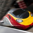 Stock Photo: Fast Passenger Speed Train with Motion Blur
