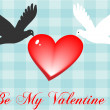 Royalty-Free Stock Imagen vectorial: Valentines day card