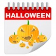 Stock Vector: Halloween day