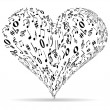 Musical heart — Stock Vector