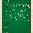Stock Vector: Menu on blackboard