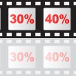 Royalty-Free Stock Vector Image: Filmstripe with percent