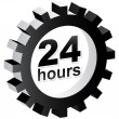 Twenty four hours - Stock Vector