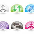 Web buttons different arows — Stock Vector