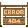 Royalty-Free Stock Vector Image: 404 error