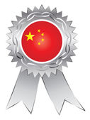 Silver medal — Stock Vector