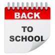 Stock Vector: Back to school date