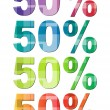 Stock Vector: Fifty percent