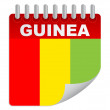 Stock Vector: Day of guinea