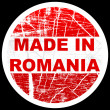Stock Vector: Made in romania