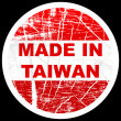 Made in taiwan - Stock Vector