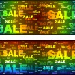 Sale banner — Stock vektor #7529358