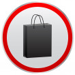 Shopping bag — Stock Vector