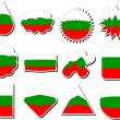 Stock Vector: Flags of bulgaria