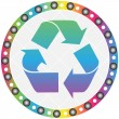 Recycling button — Stock Vector