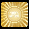 Natural — Stock Vector #7923762