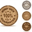 GUARANTEE label — Stock Vector #7923952