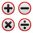 Stock Vector: Mathematics buttons