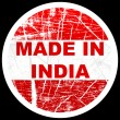 Made in india — Image vectorielle