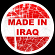 Stock Vector: Made in iraq