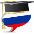 Russian graduation — Stock Vector