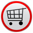 Stock Vector: Cart button