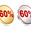 Fifty percent discount icon — Stock Vector