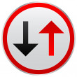 Royalty-Free Stock Vector Image: Traffic sign