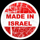 Made in israel — Vettoriale Stock