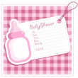 Pink Baby Bottle Invitation Card — Stock Vector