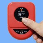 Press fire alarm button — Stock Photo #7486589