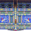 Colorful unique decorations of chinese trditional gate - Stock Photo