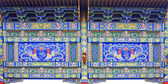 Colorful unique decorations of chinese trditional gate — Stock Photo