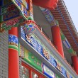 Chinese traditional building with colorful decorating — Stock Photo