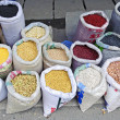 Beans market — Stock Photo #7548969