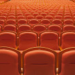 Free theater seats - Stock Photo