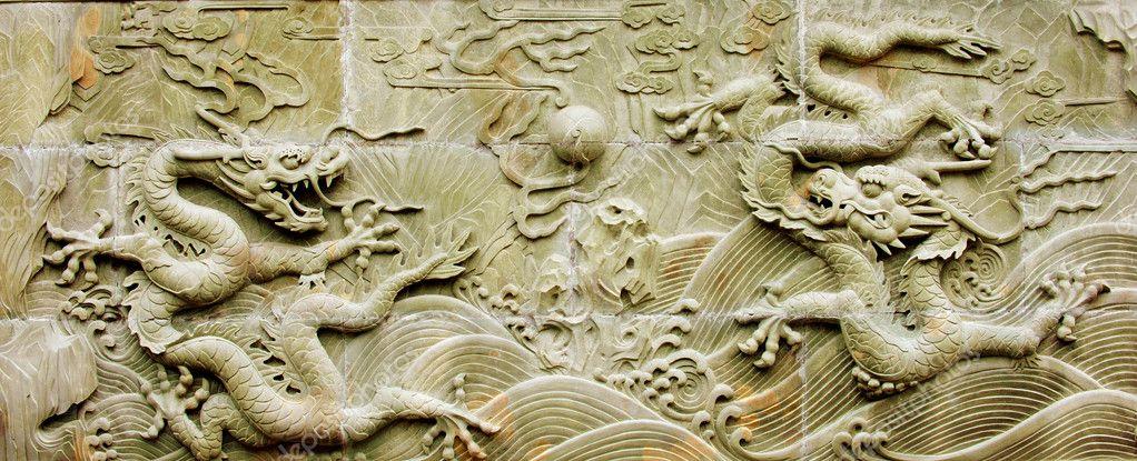 Dragons relief sculpture — Stock Photo © jackq #7564589