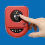 Press fire alarm button — Stock Photo #7652965