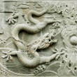 Dragon's stone relief — Stock Photo