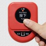 Press fire alarm button — Stock Photo